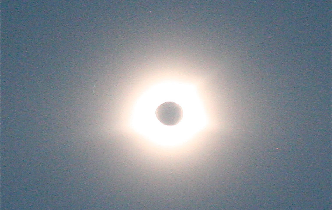 View-of-Total-Eclipse.jpg