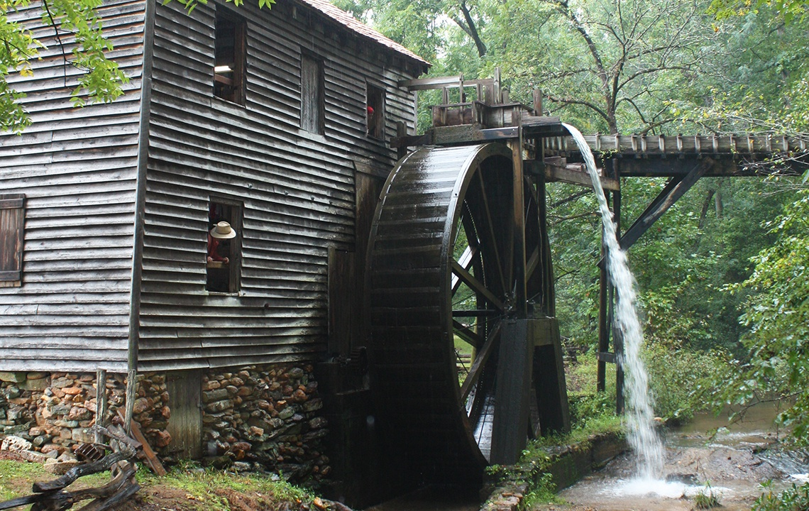 Classic Grist Mill