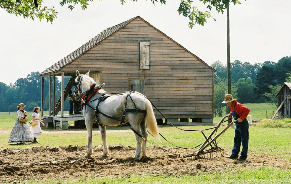 Walk through history at LSU Rural Life Museum
